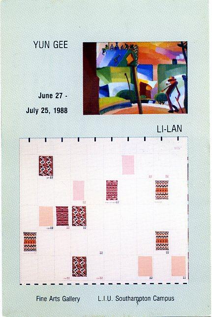 YGLi-lan88057