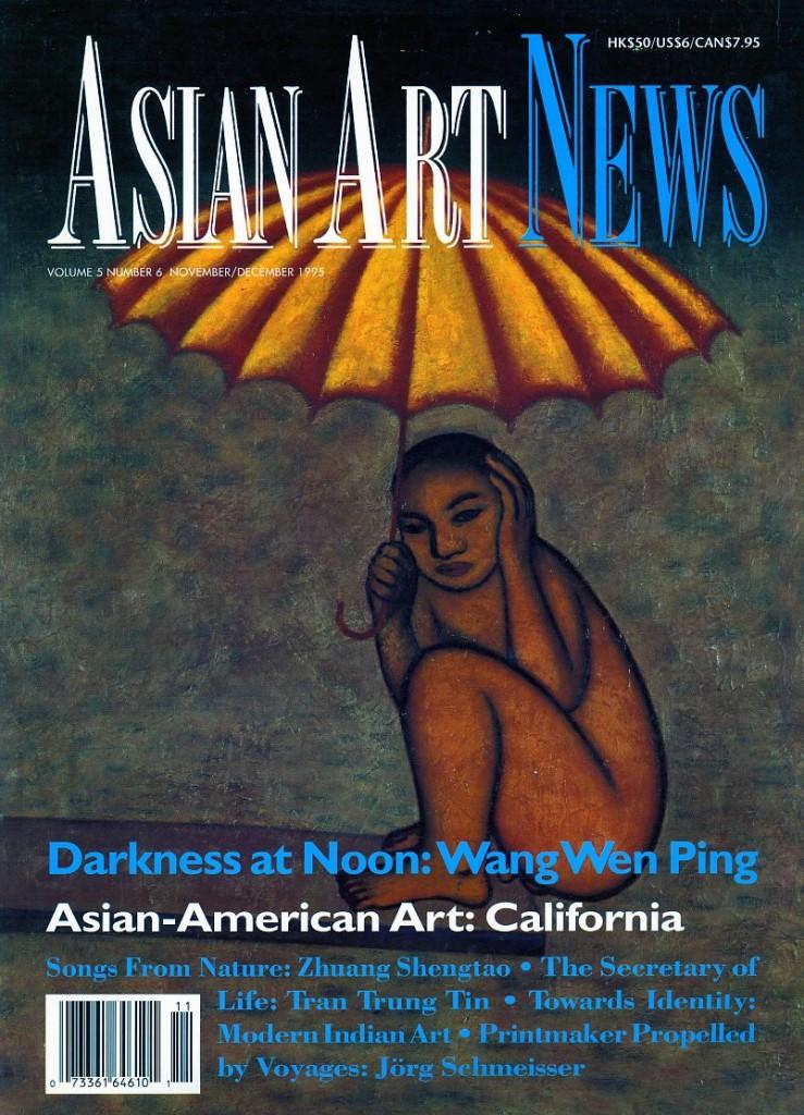 AsianArt1995055