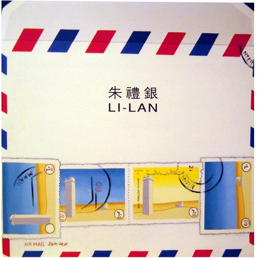 LI-lanLK95cat