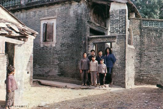 gee village_1980_5